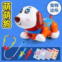 儿童玩具男孩1一2岁男宝宝女孩3-6周岁7岁电动狗生日礼物