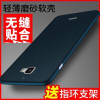 MCWL 酷派大神f1手机套8297d-c00保护壳全包边plus硅胶软t01外壳