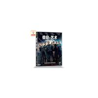 电影  偷窃的艺术 DVD9 盒装 库尔特・拉塞尔 预售中