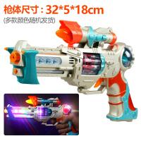 东发仿真儿童电动玩具枪声光手枪玩具套装3-4-5-6-7岁带音效男孩