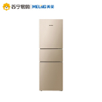 【苏宁易购】MeiLing/美菱BCD-218WE3CX三门冰箱 节能家用 风冷无霜冷藏冷冻