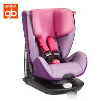 好孩子Goodbaby儿童安全座椅 高速安全座椅isofix接口 婴儿汽车座椅CS829