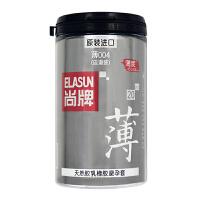 尚牌(ELASUN)避孕套超薄安全套004倍滑装超薄男女用套套20只装