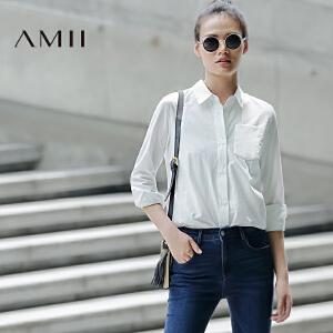 【AMII超级大牌日】[极简主义]2017年春新直筒纯色翻领贴袋单排扣长袖衬衫11670942