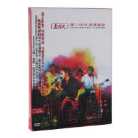 绝版现货 五月天 第168场演唱会 DVD 台北市立体育场 正版发行
