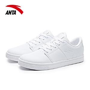安踏男鞋板鞋 2017夏季新款轻便透气板鞋耐磨运动小白鞋休闲男鞋