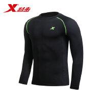 特步男跑步紧身衣春季运动长T恤正品训练运动上衣修身轻薄健身衣