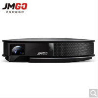 坚果 (JMGO)G3投影仪 智能无线高清家用投影机 商务办公微型投影仪