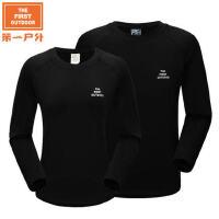 美国第一户外 秋冬新款保暖内衣男女 运动保暖内衣加厚透气排汗