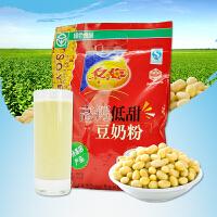 冬梅豆奶粉 高钙低甜豆奶粉350g/袋 非转基因豆浆粉 早餐代餐豆粉