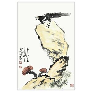 孙其峰  花鸟