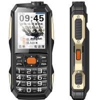 礼品卡  京凯达D02霸道 电霸移动2G三防按键直板超长待机老年人手机