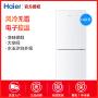 Haier/海尔 BCD-149WDPV 149升两门风冷无霜小冰箱
