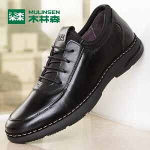 木林森男鞋男士运动休闲鞋男英伦透气板鞋跑步鞋潮流青年百搭鞋子77053613