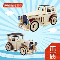 若态3D木质立体拼图 儿童智力玩具老爷车   益智拼插 模型手办生日礼物
