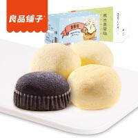 良品铺子黑米蒸蛋糕小面包口袋面包 早餐食品糕点黑米小蛋糕1000g