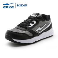 鸿星尔克童鞋 2017春季新款儿童运动鞋轻便跑步鞋防滑男女童休闲鞋