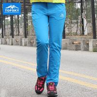 Topsky/远行客 户外速干裤女款 夏季休闲快干裤弹力透气登山裤