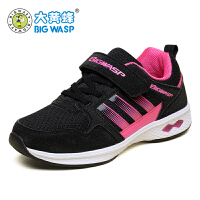 大黄蜂童鞋 春秋新款儿童运动鞋网面女童跑步鞋透气中大童
