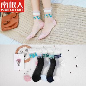 5条装 南极人袜子女玻璃丝袜夏季隐形透明日系可爱蕾丝花边船袜水晶短袜