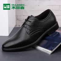 mulinsen木林森男鞋  2017春季新款男士打孔皮鞋 商务男士时尚百搭系带皮鞋05177020