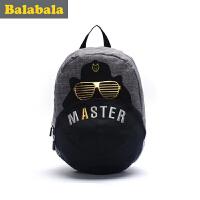巴拉巴拉男幼童双肩包小童时尚书包2017夏季新款儿童学生书包