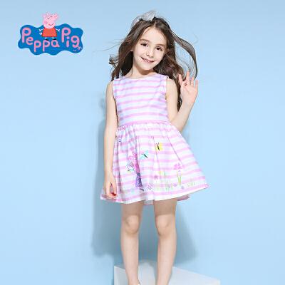 小猪佩奇正版童装女童夏装甜美公主粉色条纹印花纯棉无袖连衣裙2017夏季新款