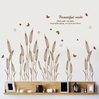 芦苇 卧室床头墙上装饰品墙纸贴画房间创意自粘墙贴纸客厅壁画