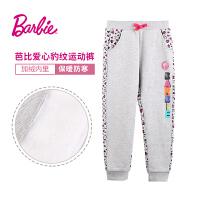 【满200减100】Barbie芭比女童装秋装运动裤满印撞色灰色时尚长裤纯棉女童裤