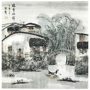 田默馨《瑞雪兆祥之一》中国国画家协会理事
