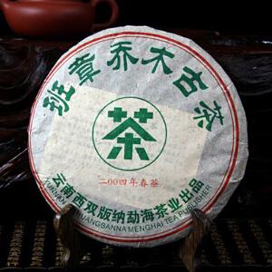 2004年 益普香 (班章乔木古茶)生茶 357克/饼 7饼