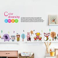 儿童房间卡通墙纸墙上装饰品客厅壁纸贴画创意卧室床头自粘墙贴纸