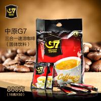 越南进口中原G7咖啡 经典原味三合一即溶速溶咖啡粉 50袋条800g装