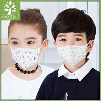 儿童口罩防雾霾pm2.5婴幼儿口罩防尘透气可爱潮
