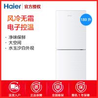 【当当自营】Haier/海尔 BCD-189WDPV 189升风冷无霜两门冰箱