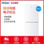 Haier/海尔 BCD-189WDPV 189升风冷无霜两门冰箱