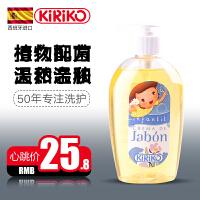 西班牙原装进口 KiRiKO/凯利蔻 舒缓洗手液(儿童洋甘菊)275ml