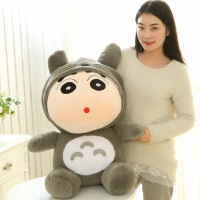 蜡笔小新变身龙猫公仔小新毛绒玩具布娃娃玩偶情人节礼物送女生