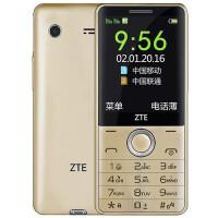 中兴L928 移动/联通直板大按键大字体大声音老人手机金色