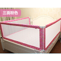 【当当自营】萌宝(Cutebaby)垂直升降床护栏围栏三面 1.8*2米床垫 粉色