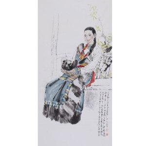 赵美琴(民族姑娘3)中国国画家协会会员