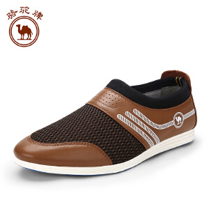 骆驼牌 春夏季新款流行男鞋 套脚鞋 时尚拼色网布鞋 耐磨