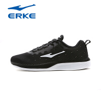 鸿星尔克跑鞋男新品男子运动鞋 轻便减震跑步鞋