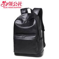 白领公社 双肩包 男女韩版时尚潮流双肩背包学生老师PU包男士女士休闲包旅行包背包电脑包手提包  书包