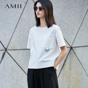 Amii[极简主义]2017春新品宽松圆领贴袋开衩散边短袖T恤11740626