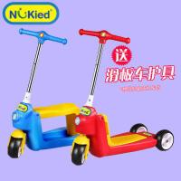 香港纽奇二合一童车儿童滑板车3轮蛙式三轮踏板车滑轮车可坐可骑