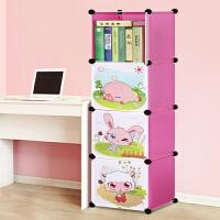 林仕屋卡通书柜儿童书架自由组合玩具收纳柜简易储物置物架书柜
