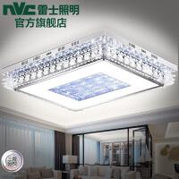 雷士照明 LED水晶灯长方形客厅吸顶灯具现代简约调光灯饰