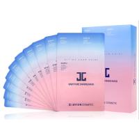 水光樱花面膜  28ml*10片  韩国补水保湿水光针面膜贴