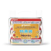 【当当自营】Pigeon贝亲 婴儿手口湿巾湿纸巾70p*3 PL145 贝亲洗护喂养用品